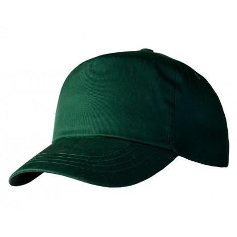 Бейсболка модель Г- 001 зеленая