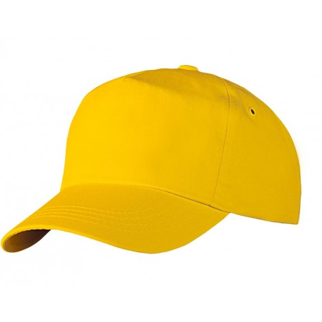 Бейсболка модель Г- 001 желтая