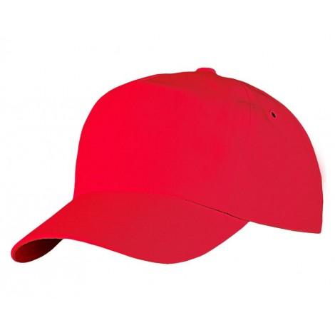 Бейсболка модель Г- 001 красная