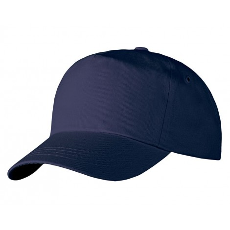 Бейсболка модель Г- 001 темно-синяя